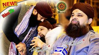 Muhammad Owais Raza Qadri | Most Recent Beautiful Mehfil E Naat | Apr 2018  at Karachi