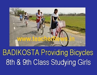 Cycle Providing to 8th & 9th Class Studying Girls – BADIKOSTA Programme