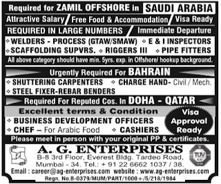 zamil offshore job vacancy