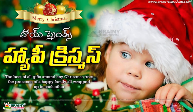 Heart Touching christmas Wishes Quotes, Best christmas Wallpapers, Christmas e-cards in Telugu