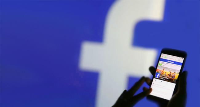 Facebook'ta Kullanıcı Adı Değiştirme