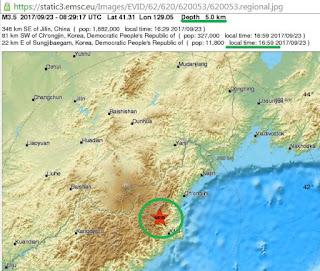 το αίτιο του σεισμού στη Β. Κορέα