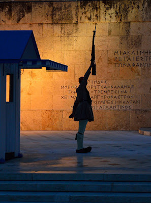 image of Greek presidential guard