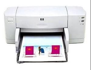 HP Deskjet 840c Driver Printer Download
