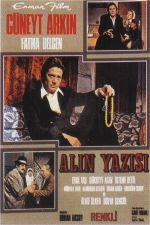Alin yazisi AKA The Destiny 1972