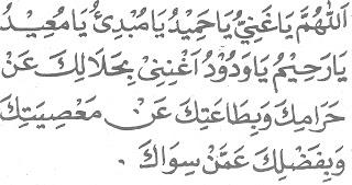 Bacaan Dzikir Dan Doa Setelah Sholat Jumat Bahasa Arab