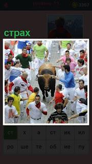 на улице бегут люди от страха перед быком. хватая его за рога