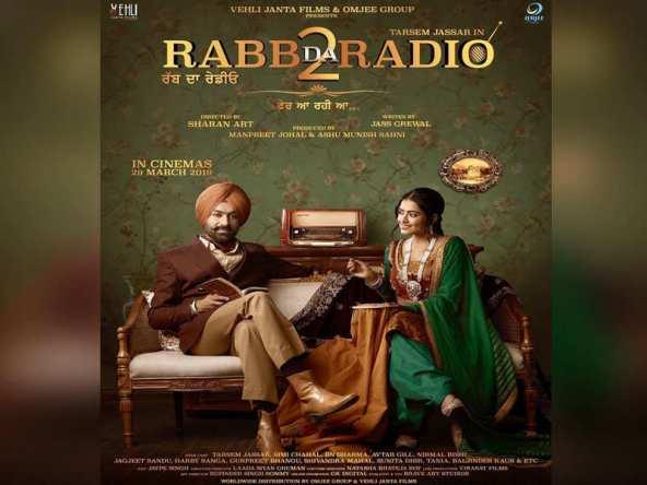full cast and crew of Punjabi movie Rabb Da Radio 2 2019 wiki, Rabb Da Radio 2 story, release date, Rabb Da Radio 2 Actress name poster, trailer, Photos, Wallapper