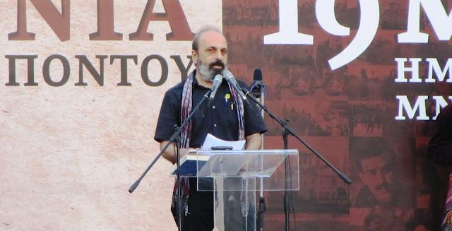 Tamer Çilingir: Τα εδάφη του Πόντου, αργά ή γρήγορα θα είναι ελεύθερα» (Video)
