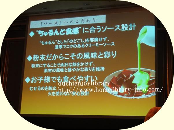 丸美屋食品工業「黒糖わらびもち」