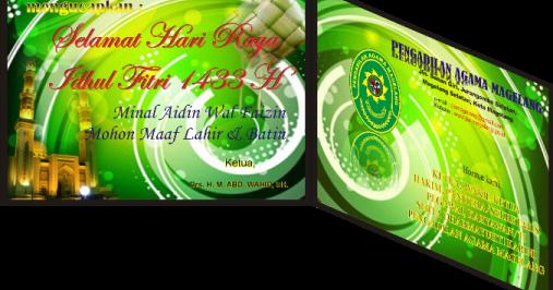 Download Template Kartu Ucapan Idhul Fitri 1433 H CorelDraw