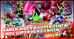 Kamen Rider × Super Sentai: Chou Super Hero Taisen Subtitle Indonesia (Movie)