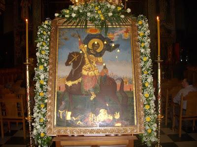 Από τον Ιερό Ναό του Αγίου Δημητρίου Σιατίστης