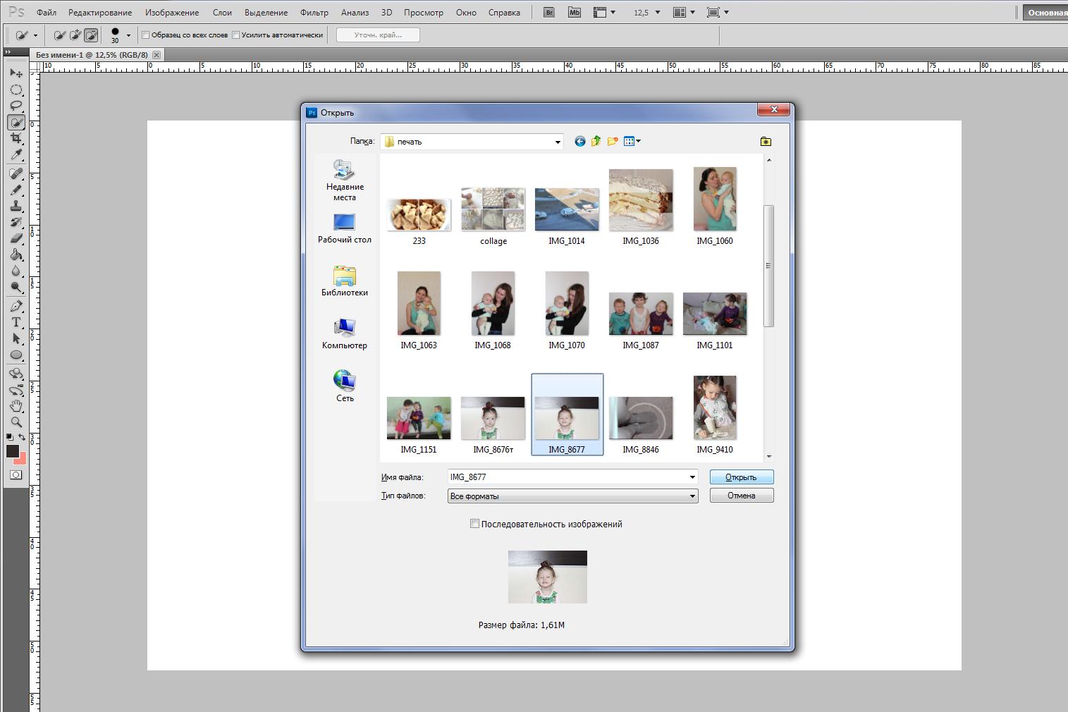 как подготовить фото для печати в фотолаборатории идеальный вариант