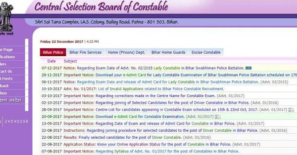 CSBC Bihar Police Constable exam Admit card download PET Exam 2018