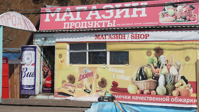 Kolej Transsyberyjska Listwianka