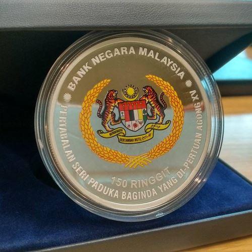 Agong coin