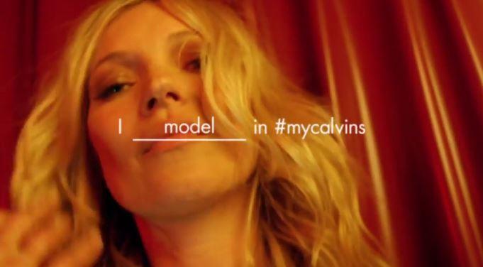 Modello e modella Calvin Klein pubblicità collezione 2017 - Foto testimonial