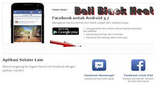 http://contohcaradaftar.blogspot.com/2015/11/facebook-seluler-download-aplikasi-fb-seluler.html