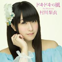 Download Ending Watashi ga Motete Dousunda Full Version
