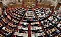 Αυτό είναι το προεδρείο και τα μέλη της Εξεταστικής Επιτροπής της Βουλής για την Υγεία