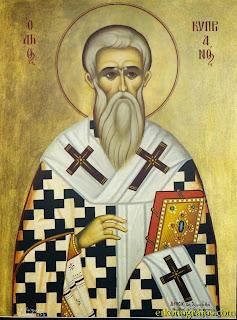 Αποτέλεσμα εικόνας για άγιος Κυπριανός Επίσκοπος Καρχηδόνος