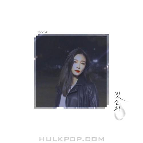 Gru:vi – 빗소리 – Single