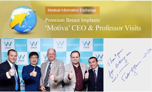 짱이뻐! - CEO & Associate Professors of Premium Breast Implant 'MOTIVA' visits Wonjin
