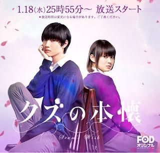 Kuzu no Honkai [Live Action] Subtitle Indonesia