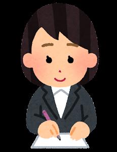 紙に何かを書く人のイラスト(女性会社員)