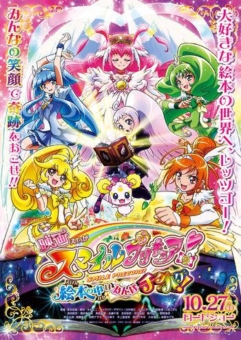 Xem Phim Chiến Binh Nụ Cười: Những Điều Trái Ngược Trong Sách Ảnh - Smile Pretty Cure!: Ehon no Naka wa Minna Chiguhagu!