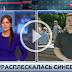 بالفيديو .. لكمة قوية لمراسل قناة روسية على الهواء مباشرة في عيد قوات الإنزال الجوية