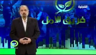 مشاهدة البث المباشر والحى من قناة الشرقية العراقية على النايل سات وهوت بيرد 2018
