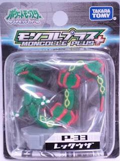 Rayquaza figure Takara Tomy Monster Collection Plus series