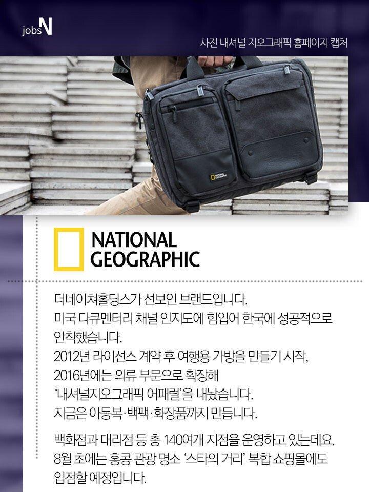 [유머] 알고보니 토종 한국 브랜드 -  와이드섬