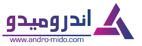 andro mido - اندروميدو