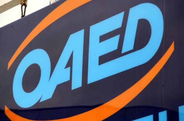 ΟΑΕΔ: Η «ακτινογραφία» των επιδοτούμενων ανέργων...