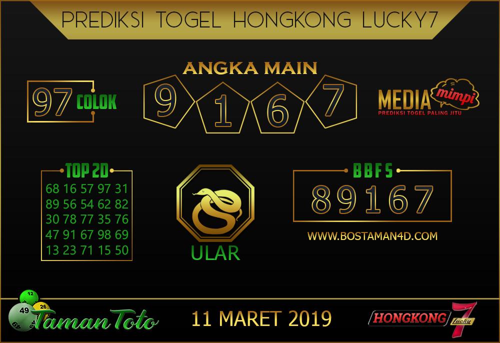 Prediksi Togel HONGKONG LUCKY 7 TAMAN TOTO 11 MARET 2019