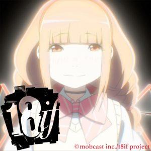 Kayo Sugisaki Nao Tamura – Yume Koibana