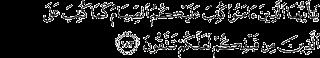 surah-al-baqarah-ayat-183