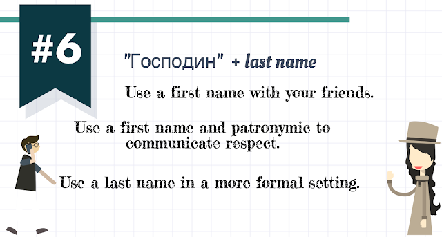 how to address colleagues and friends in everyday russian