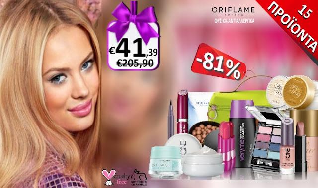 Best Deal: Color Me Set 15 προϊόντα -81% ΜΟΝΟ €41,39 μέχρι 26/6/12