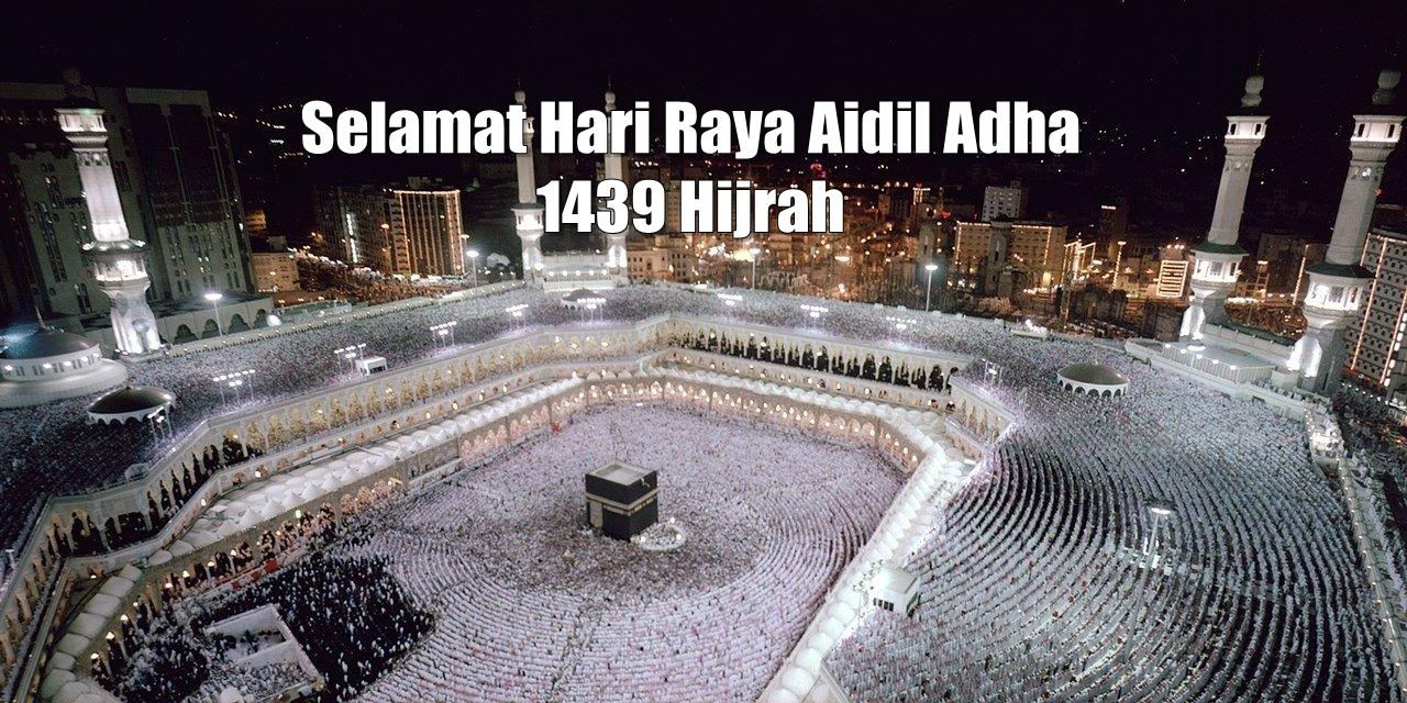 Salam Aidil Adha 1439 Hijrah 2018