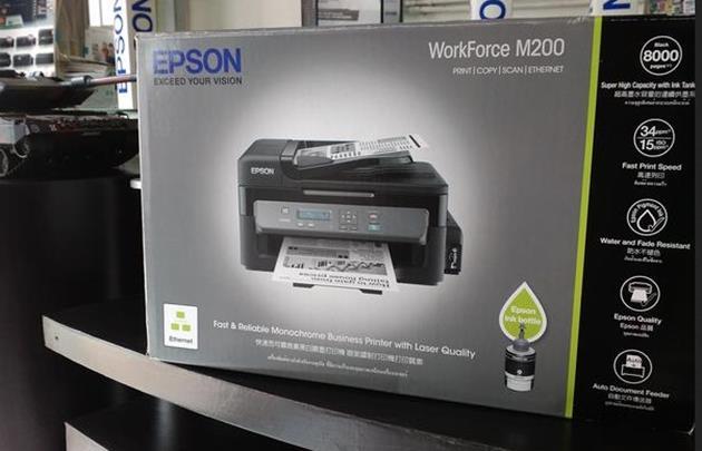 Printer Epson M200 Google