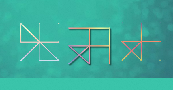 Membuat Pola Lock Screen Android Yang Unik Dan Simple Techandro