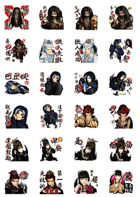 KimKon Heroes 2: Sound Stickers Line Sticker Taiwan VPN
