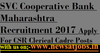 SVC-Cooperative-Bank-Maharashtra-jobs-Apply-For-CSR-Clerical-Cadre