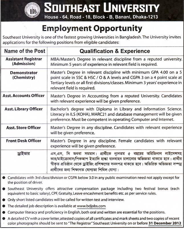 All Newspaper Jobs South East University Post Asst Registrar