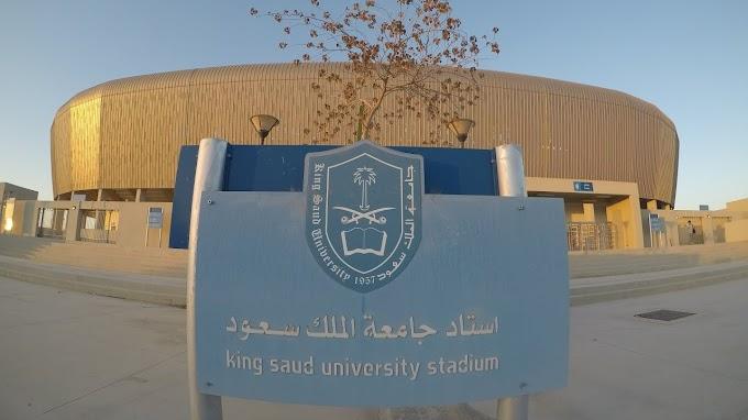 Postgraduate Scholarships at King Saud University (KSU), Riyadh, KSA 2018