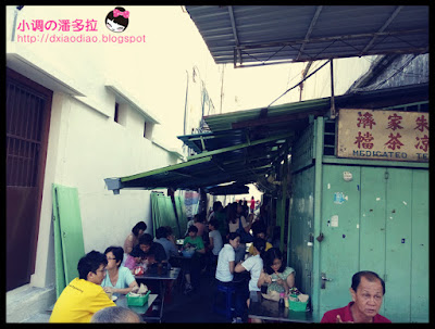 Toh Soon Cafe, Penang